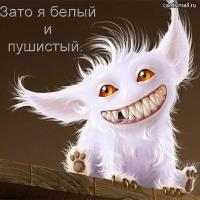 Азиз аватар